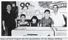 KTA-Taniyo and Koichi Taniguchi with their grandchildren. L-R-Lon, Maryan, and Barry-HRGM