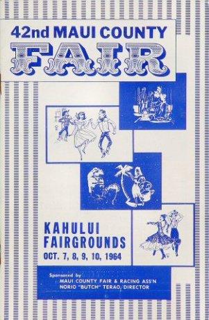 Kahului_Fairgrounds-program-(wolfgangsvault)