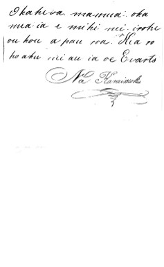 Kalanimoku to Jeremiah Evarts (ABCFM)-March 16, 1825-3