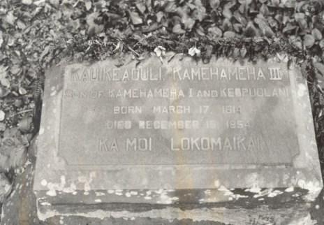 Kamehameha III Memorial Tablet-Melrose