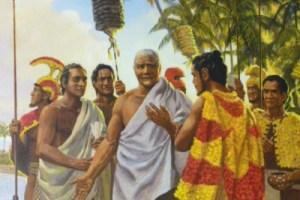 Kamehameha's Wives