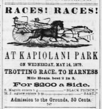 Kapiolani_Park_Horse_Race_Ad