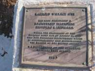 Kaunolu Village Plaque