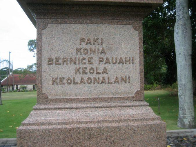 Keolaonalani - Kamehameha Crypt-Mauna Ala