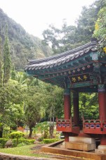 Kepaniwai Park and Heritage Gardens Korean