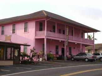Kona Hotel