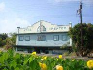 Kona Theater