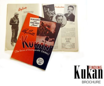 Kukan-Movie_Brochure-(kickstarter)
