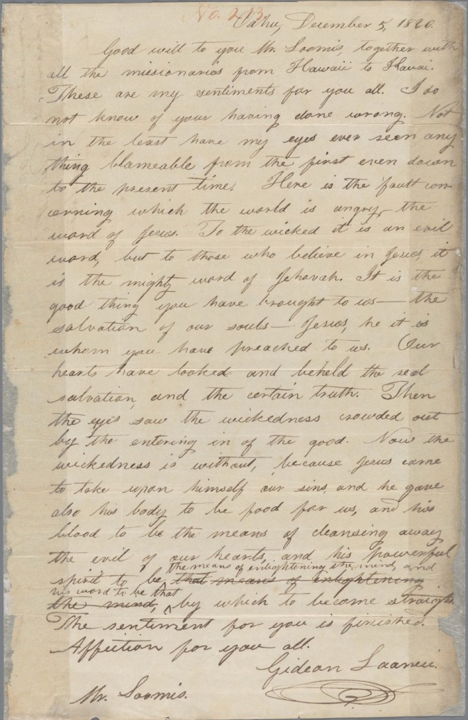 Laanui - Loomis Dec 5, 1826