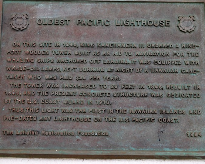 Lahaina_Lighthouse-Plaque