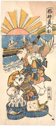 Lucky_Gods_and_fishing_boat_with_big_catch-Edo Period-19th Century