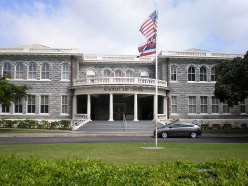McKinley_HS-Then_Linekona_School-Now_the_Academy_Art_Center