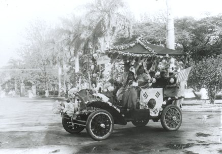 Mid-Pacific Carnival-car