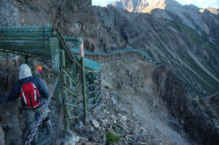 Mt Jade Park trail