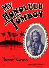 My Honolulu Tomboy