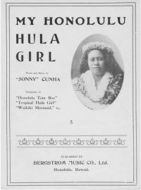 My Honoulu Hula Girl