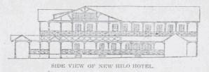New Hilo Hotel-Side-PCA-Feb_26,_1897