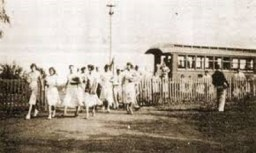 Old_Maui_High_School-train-OMHS