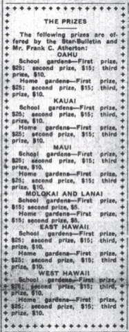 Prizes-SB-February_17,_1917