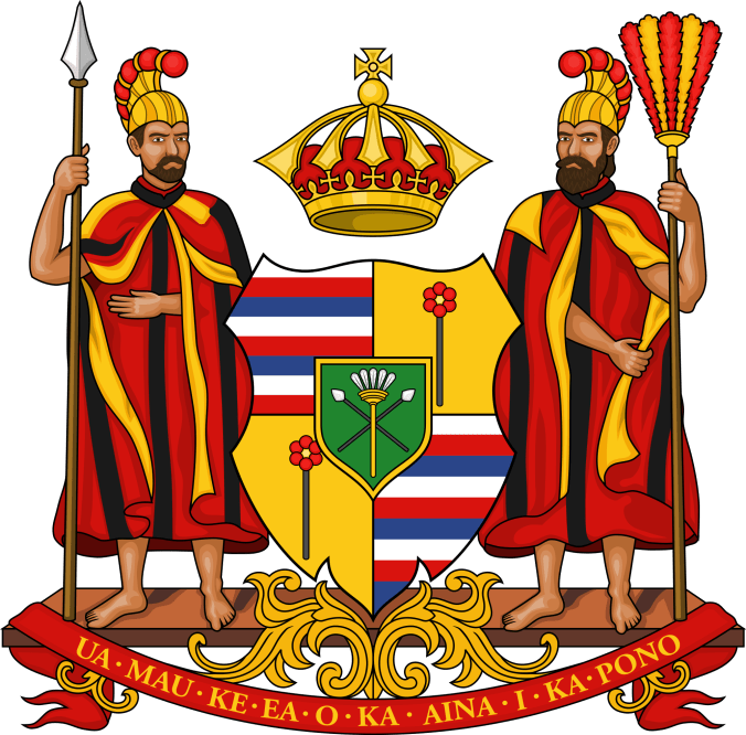Royal_Coat_of_Arms_of_the_Kingdom_of_Hawaii-1845