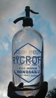 Rycroft-seltzer bottle