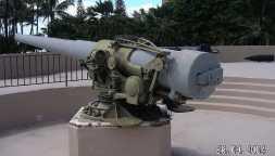 'South Gun' at Ft. DeRussy -originally from USS New Hampshire(CharlesBugajsky)