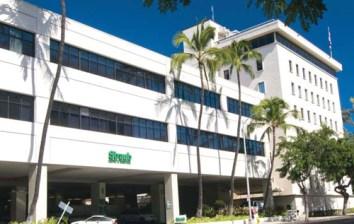 Straub-Clinic-Hospital
