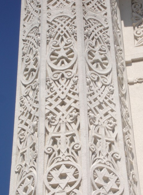Symbols of many religions on a pillar of the Bahai House of Worship in Wilmette, Illinois