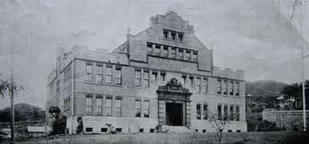 Territorial Normal School-1907