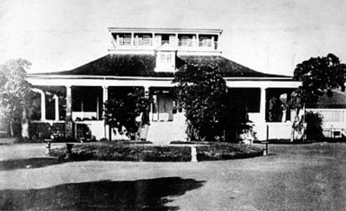 The old palace, which was built in 1845 and was replaced by Iolani Palace in 1882