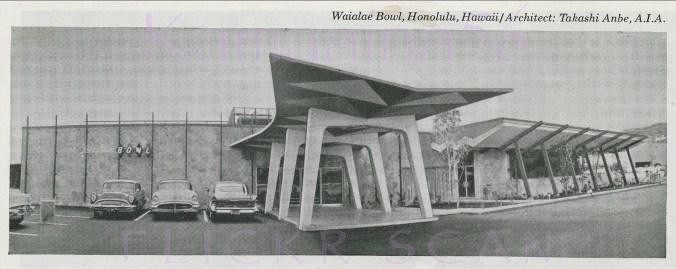 Waialae_Bowl at Waialae Shopping Center-kamaaina56-1960