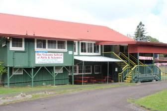 keakealani-school-BINow