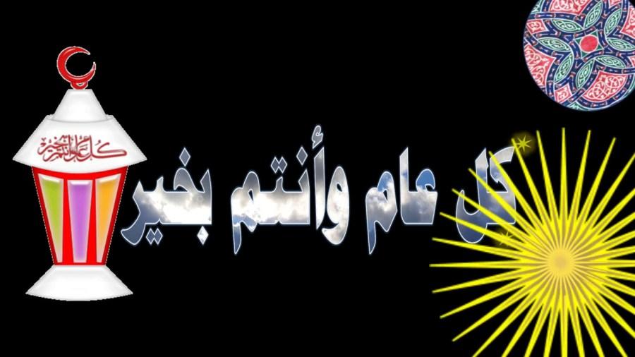 خلفيات فوانيس رمضان متحركة اجمل الخلفيات فوانيس رمضان