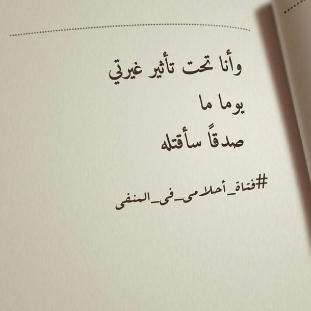 كلمات حب قصيره جدا بوستات عن الحب قصيره وداع وفراق