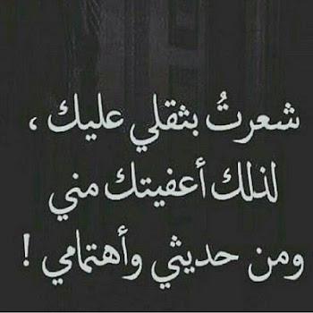 اجمل الصور الحزينة للفراق عبارات حزينه للفراق وداع وفراق