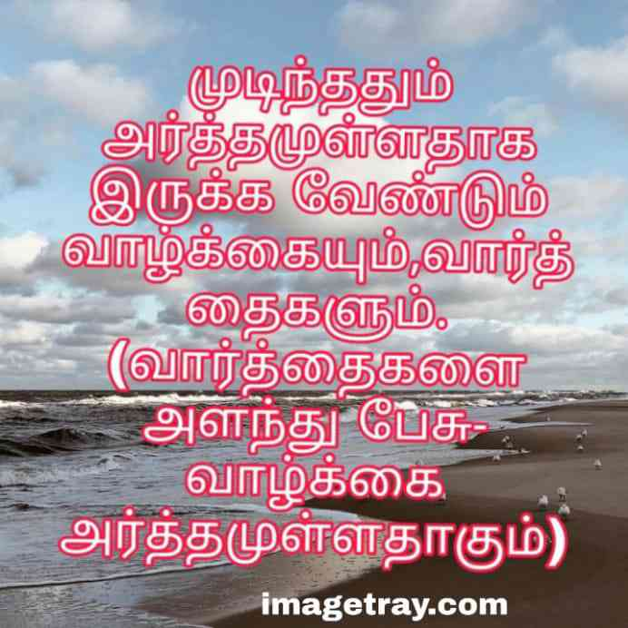 madly in love quotes for her
