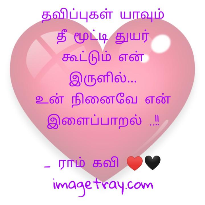 Amazing love memories