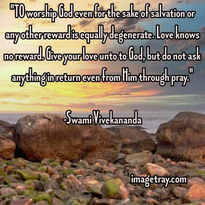Vivekananda magic words