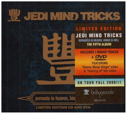 Jedi Mind Tricks - Servants In Heaven, Kings In Hell (2006) [FLAC] Download