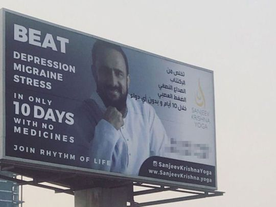 Dubai Billboard On Yoga Beating Diabetes In 10 Days