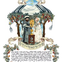 The Seventh Blessing: For Life & Love