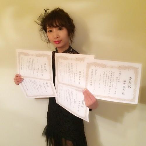 田中 のコピー