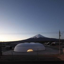 http://www.dezeen.com/2010/01/07/hoto-fudo-by-takashi-hosaka-architects/