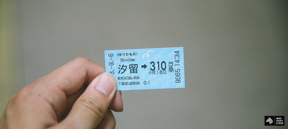 Japan_Convenience-5