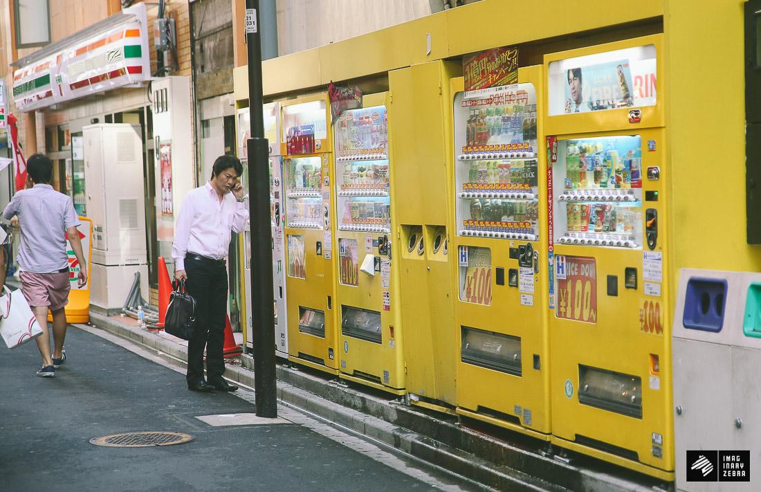 Japan_Vending-3