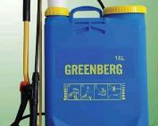 Greenberg knapsack Sprayer