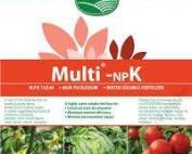 multi-npk f ertilizer 1