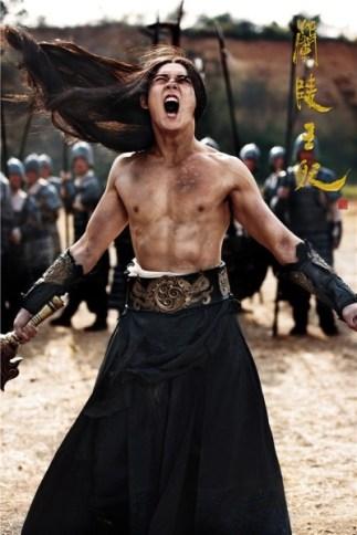 chen yi.