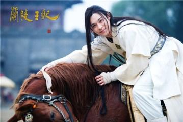 chen-yi