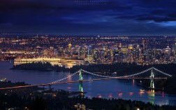Downtown Vancouver, as seen from up north in West Vancouver.